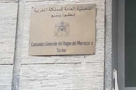 الصحافة الإيطالية تنتقد وضع قنصلية المغرب في طورينو