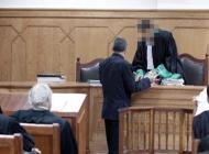 مذكرات بحث في حق برلماني بإقليم سطات