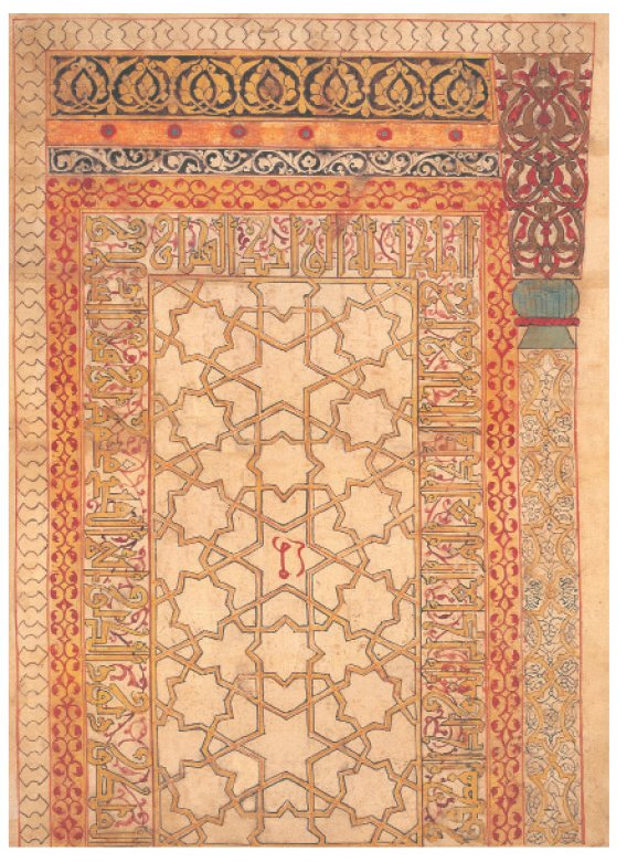The Palace door, Topkapi Manuscript, 1206