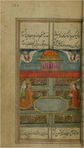 jannah miniature