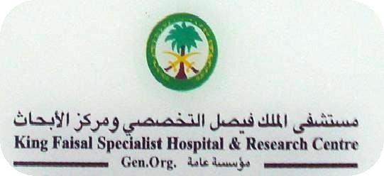 King Faisal Specialist Hospital & Researh Center