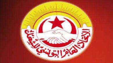 اتحاد الشغل يطالب بوضع خارطة طريق وتشكيل الحكومة في أسرع وقت