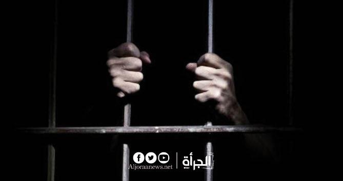 المريض إلي يخرج يعرض الناس للخطر فما عقوبة سجنية تستنى فيه
