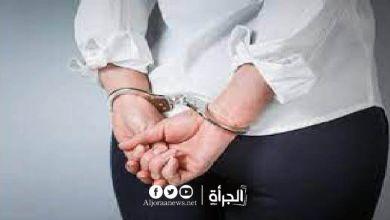 القبض على ستّينية تُروّج المخدرات في بن عروس!