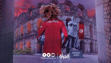 حنبعل المجبري وعمر الرقيق ينضمان رسميا للمنتخب التونسي
