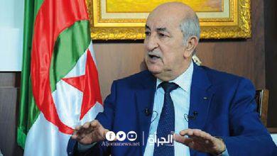 الجزائر تكشف أسباب سحب اعتماد قناة «فرانس 24»