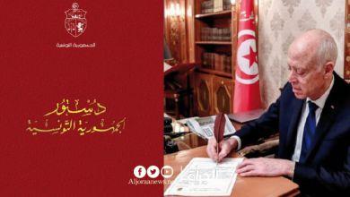 أستاذة في القانون الدستوري: يمكن لرئيس الجمهورية إجراء إستفتاء لتنقيح دستور 2014