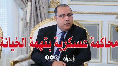 معلومات دقيقة عن هشام المشيشي : هدّد بمحاكمة عسكرية بتهمة الخيانة