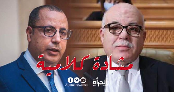 مشادة كلامية بين وزير الصحة وهشام المشيشي