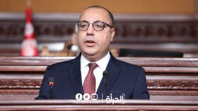 هشام المشيشي: نريد أن ننتقل من تونس الرخص الى تونس الفرص