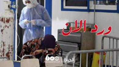 أكثر من 4 ملايين تونسي أصيبوا بفيروس كورونا