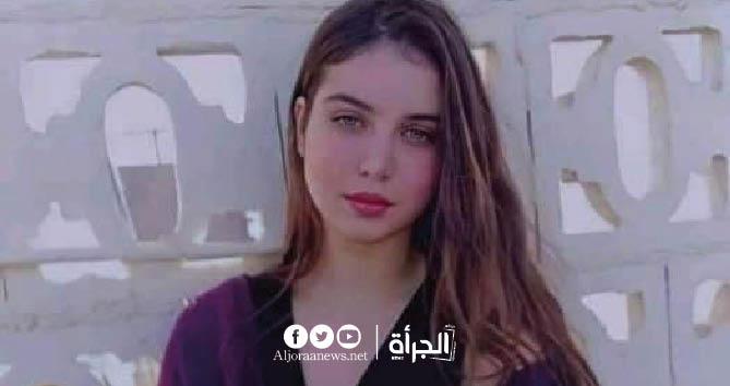 فتاة الـ18 سنة : أمس فرحانة بالباك واليوم تتوفى بكورونا