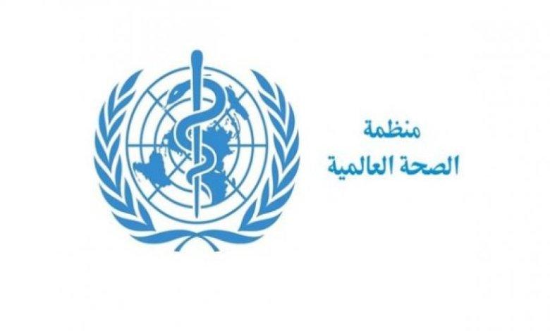 منظمة الصحة العالمية: عدد الوفيات بكورونا في تونس الأعلى عربيا وإفريقيا