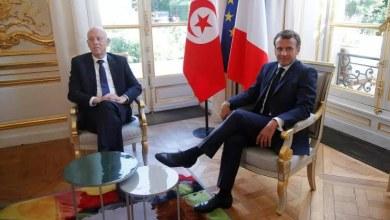 فرنسا تؤكد علمها بقرارات رئيس الجمهورية