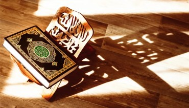 The Ultimate Book What Is The Quran and How Did It Come To Prophet Muhammad