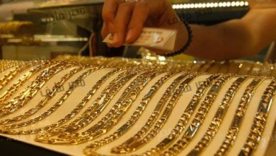 Photo of الذهب يرتفع قليلاً.. والغرام يسجل 16300 ليرة