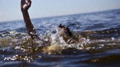 Photo of محاولة لمساعدة فتاة سورية من الغرق تنتهي بوفاتها مع منقذيها