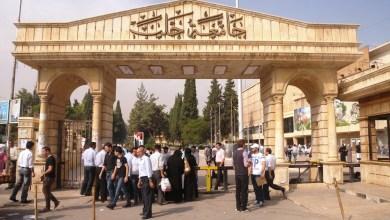 Photo of طلاب حلب يناشدون وزارة التعليم بتعديل بند المواد الفصلية بقرارها الأخير