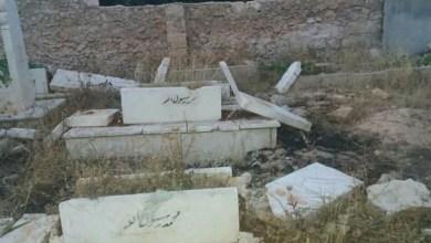 Photo of حتى الموتى لم يسلموا .. تحطيم شواهد القبور في سراقب