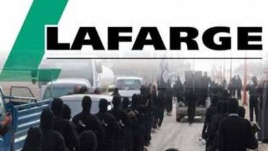 "Photo of فرنسا توجه الاتهام لشركة ""لافارج"" بالتواطؤ ضد الانسانية"