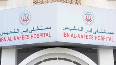 Photo of إطلاق مركز طبي في مشفى ابن النفيس بدمشق لمعالجة جرحى الجيش العربي السوري