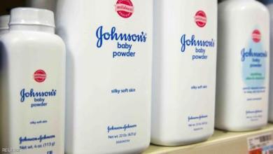 """Photo of بودرة """"جونسون آند جونسون"""" ملوثة .. والشركة تُحاكَم بدفع تعويض مالي بقيمة 4.7 مليار"""