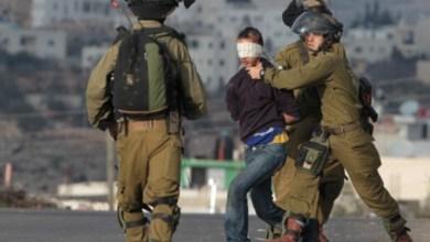 """Photo of الاحتلال """"الاسرائيلي"""" يعتقل 17 فلسطينياً بالضفة الغربية"""