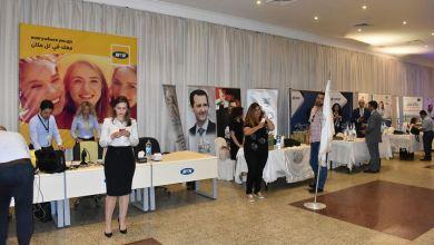 Photo of معرض الجامعات والتمويل الطلابي الأول يختتم فعاليته في مدينة طرطوس