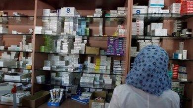 Photo of وزارة الصحة تصدر تعميماً بسحب بعض أدوية ارتفاع ضغط الدم من المستودعات الطبية