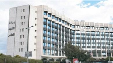 Photo of التعليم العالي تصدر مفاضلات القبول الجامعي والتسجيل المباشر