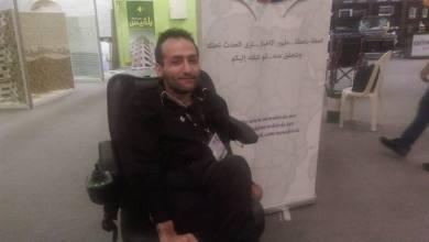 Photo of الإعلام شغف.. مسيرة صحفي بقلم غير كل الأقلام