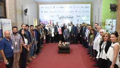 "Photo of ""سيرفكس"" يختتم فعاليته بالتزامن مع معرض دمشق الدولي"
