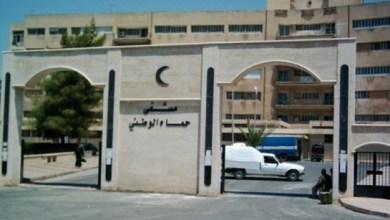 "Photo of صراصير ""خارقة"" في مشفى حماة الوطني .. الحكاية الكاملة"