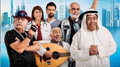Photo of سلوم حداد في فيلم خليجي