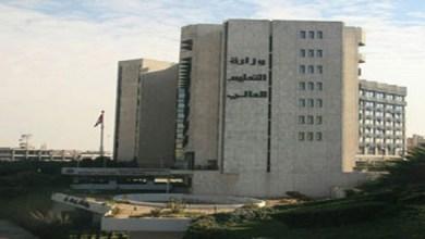 Photo of التعليم العالي تصدر التقويم الجامعي للعام الدراسي الجديد