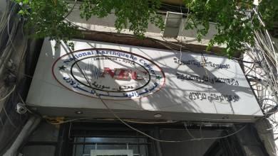 Photo of دكتور في جامعة دمشق: العلاقات الشخصية تحكم اختيار كوادر المركز الوطني للزلازل