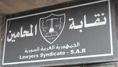 Photo of نقيب المحامين: توقيف عدد من المحامين بسبب التزوير.. وسند التوكيل الجديد بألفي ليرة