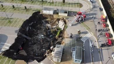 Photo of حفرة عملاقة تلتهم الأرض في مستشفى لمرضى كورونا