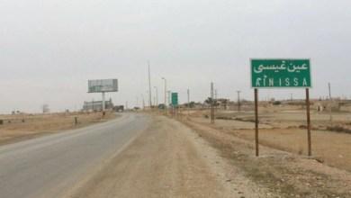 Photo of الاحتلال التركي ينشئ نقطة عسكرية  جديدة في محيط عين عيسى
