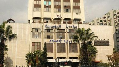Photo of وزارة الاعلام تنفي ما أشيع عن فرض حظر جزئي في سوريا