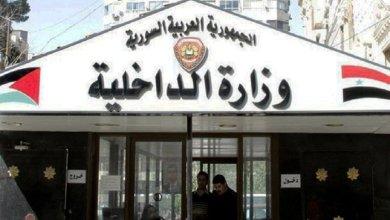 Photo of استشهاد ثلاثة عناصر من الأمن السياسي في درعا