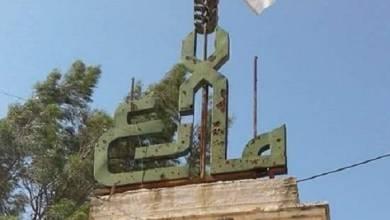 """Photo of """"لاتدعونا نجوع"""".. عناصر """"الجيش الحر"""" التابع للاحتلال التركي يتظاهرون للمطالبة """"بما يسدُّ الرمق"""""""