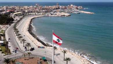 Photo of وزارة الدفاع اللبنانية تعقد اجتماعا حول مسألة ترسيم الحدود البحرية مع سوريا