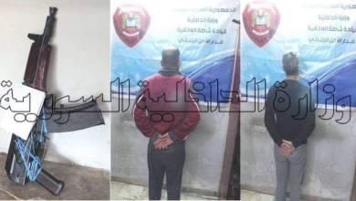 Photo of القبض على شخصين محكومين بالإعدام في جبلة