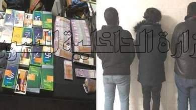 Photo of القبض على عصابة سرقت 35 هاتفا خلويا من محل في دمشق