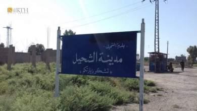Photo of مقتل رجلٍ وامرأة في ريف دير الزور برصاص مجهولين