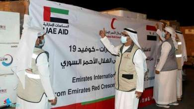 Photo of الإمارات: طائرة مساعدات ثانية محملة بلقاحات كورونا تصل إلى دمشق