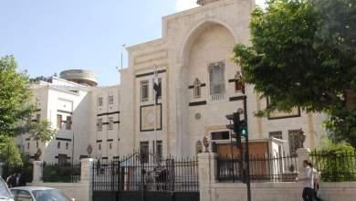 Photo of المحكمة الدستورية العليا تتلقى 6 طلبات تظلم للمرشحين للانتخابات الرئاسية