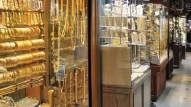Photo of أسعار الذهب ترتفع بنحو 8 آلاف ليرة خلال أسبوع