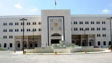 Photo of تأسيس مصرف إسلامي جديد في سوريا